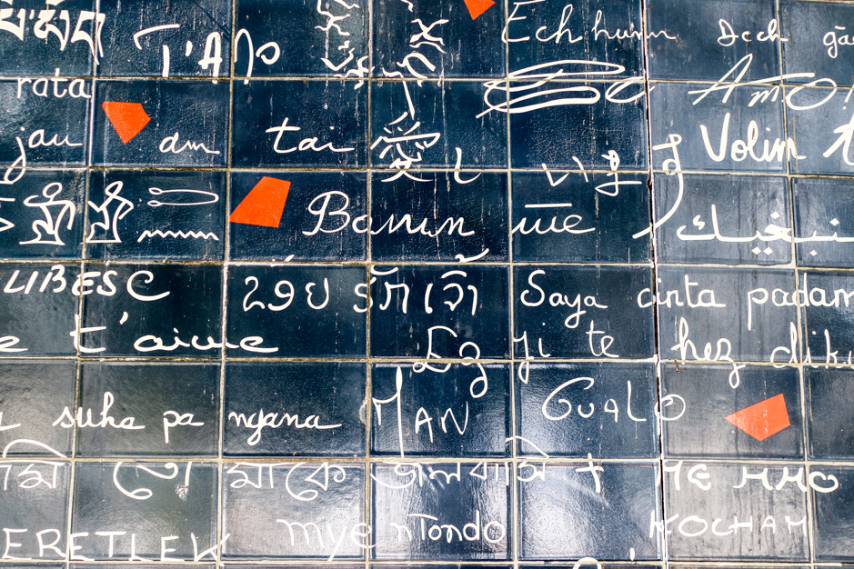 Cool things to do in Paris 21