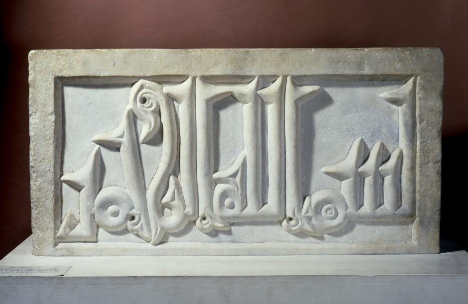 Egypt British Museum 4