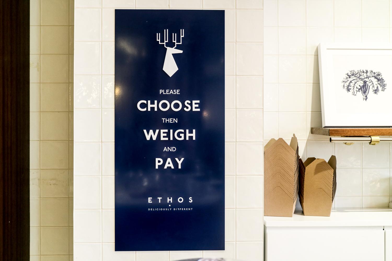 Ethos 12