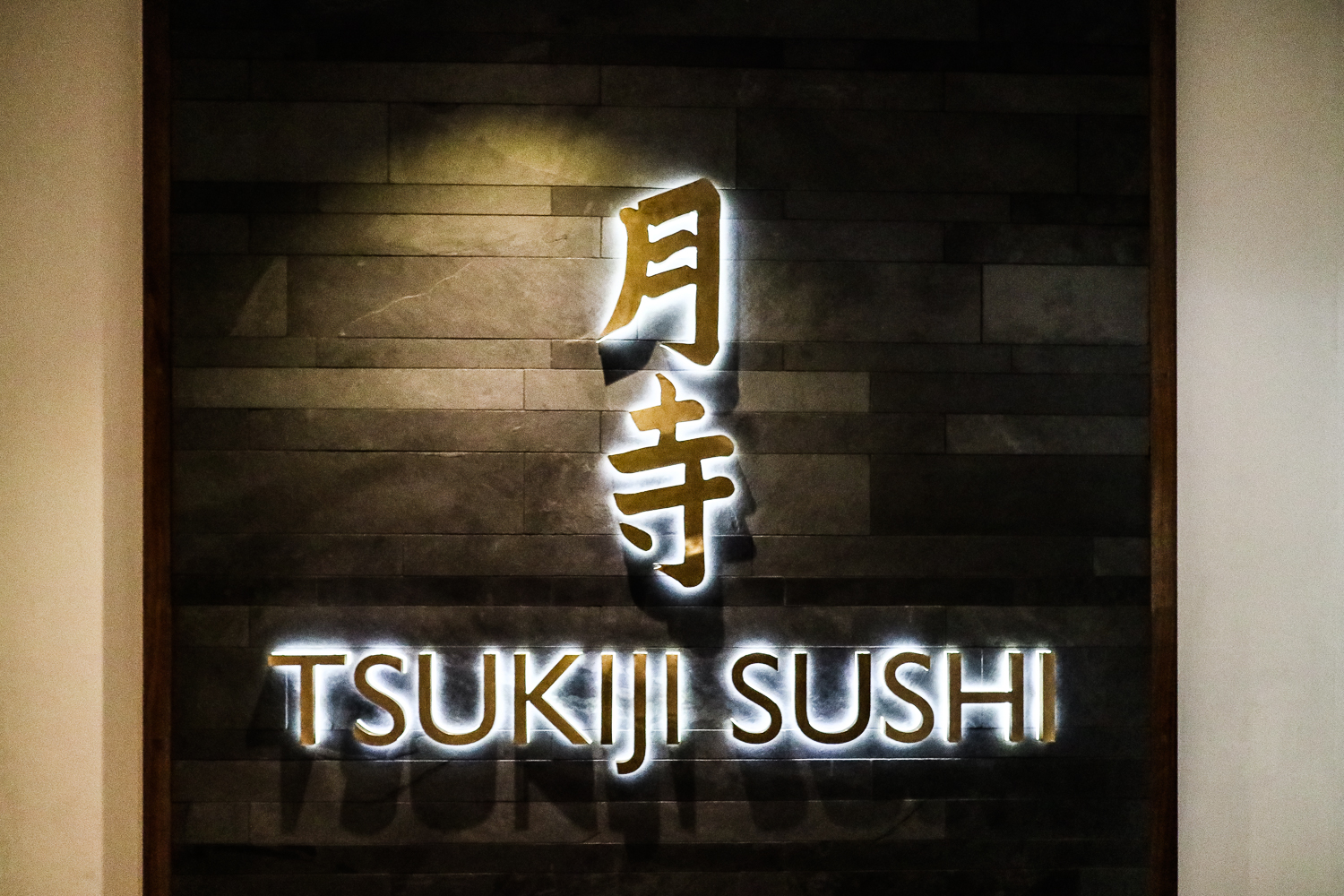 Tsukiji Sushi Mayfair