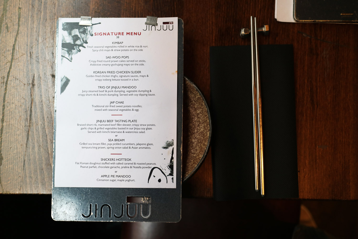 JinJuu Korean Food Restaurant
